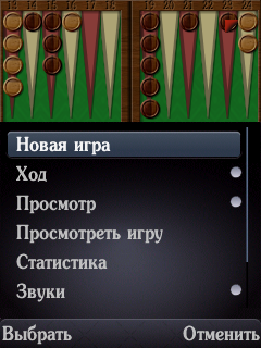Backgammon v.5.00(1)