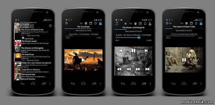 Smart.audiobook.player v.2.1.9a